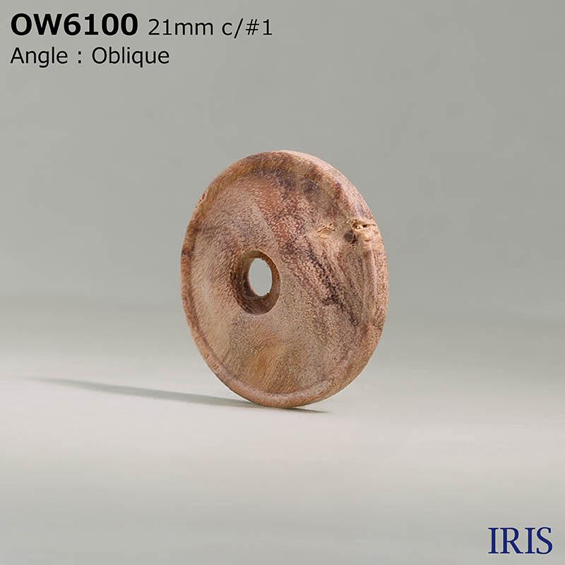 OW6100 木 表穴2つ穴ボタン  5サイズ2色展開