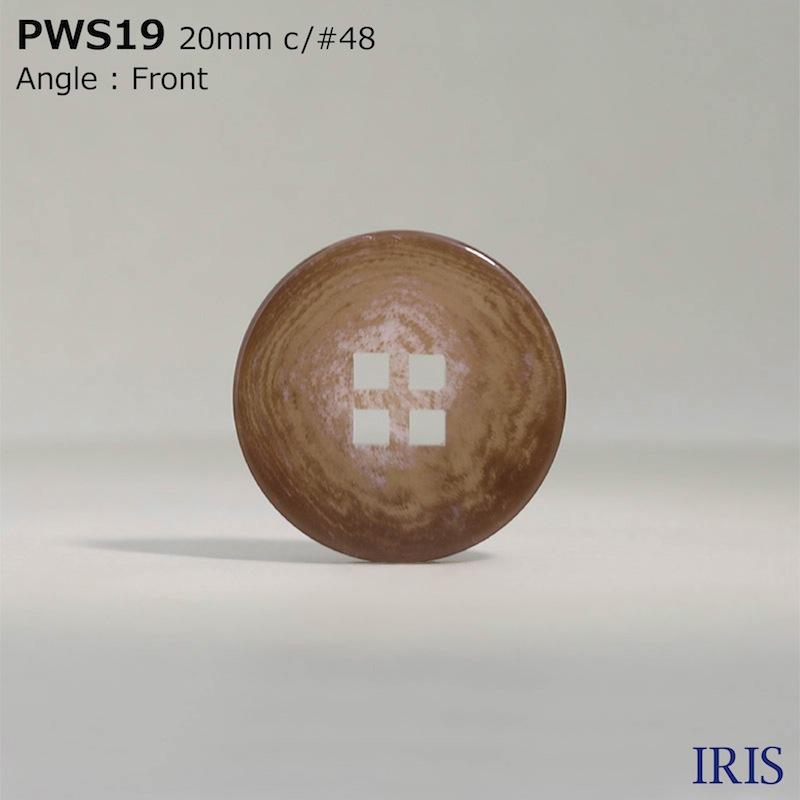 PWS19 ポリエステル樹脂 表穴4つ穴ボタン  5サイズ5色展開