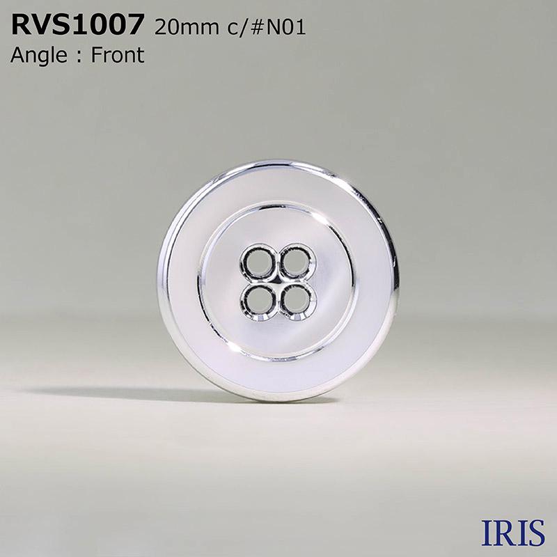 RVS1007 アルミ/ポリエステル樹脂 表穴4つ穴ボタン  4サイズ4色展開