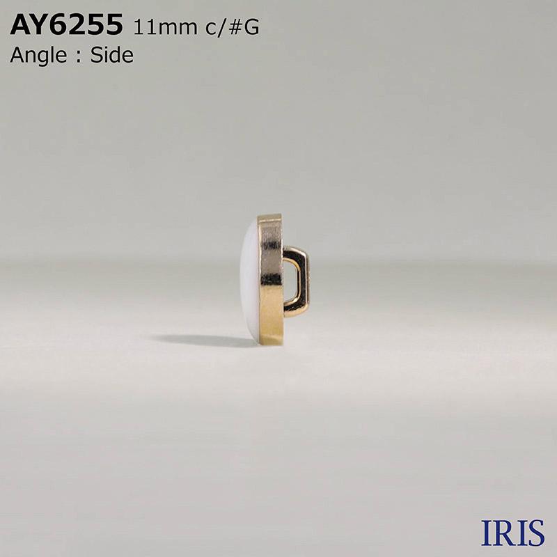 AY6255 エポキシ樹脂/ABS樹脂 角足ボタン  1サイズ3色展開