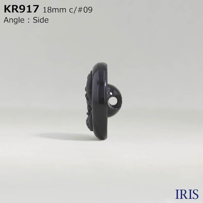 KR917 アクリル樹脂 トンネル足ボタン  3サイズ1色展開