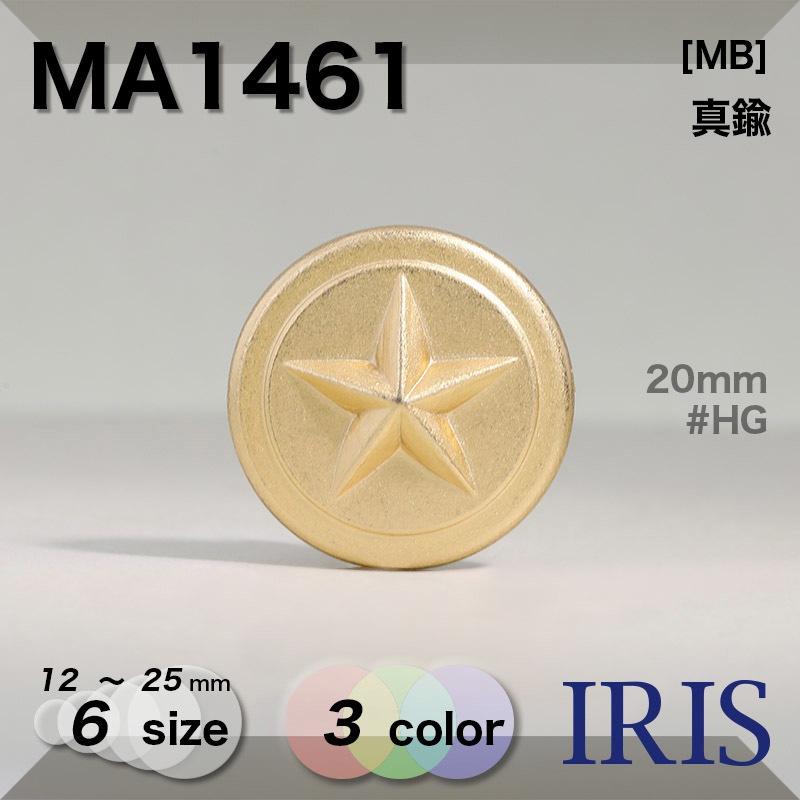MA1461 真鍮 丸カン足ボタン  6サイズ3色展開