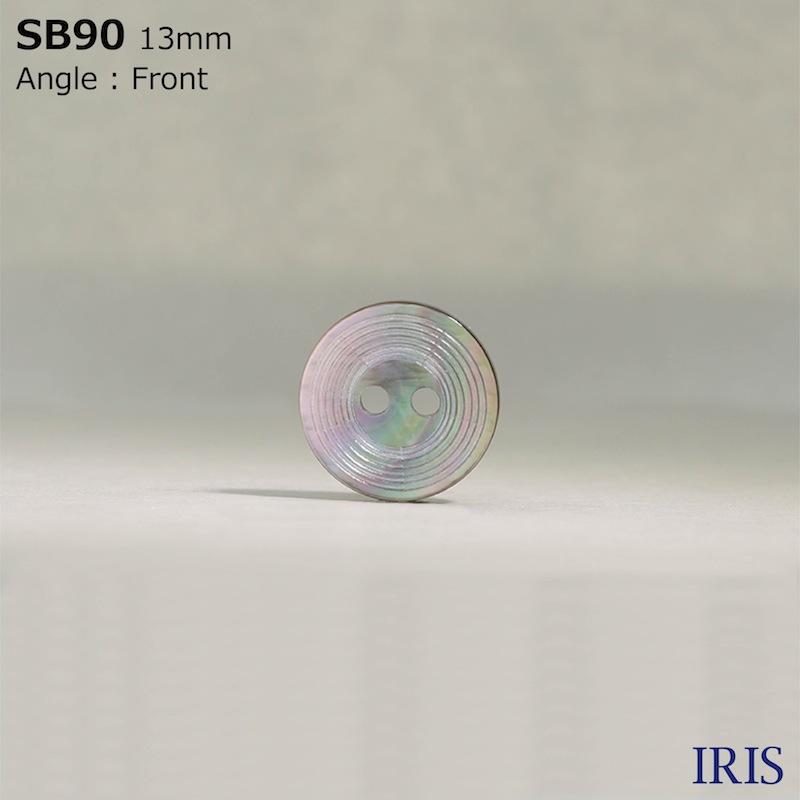 SB90 黒蝶貝 表穴2つ穴ボタン  3サイズ1色展開