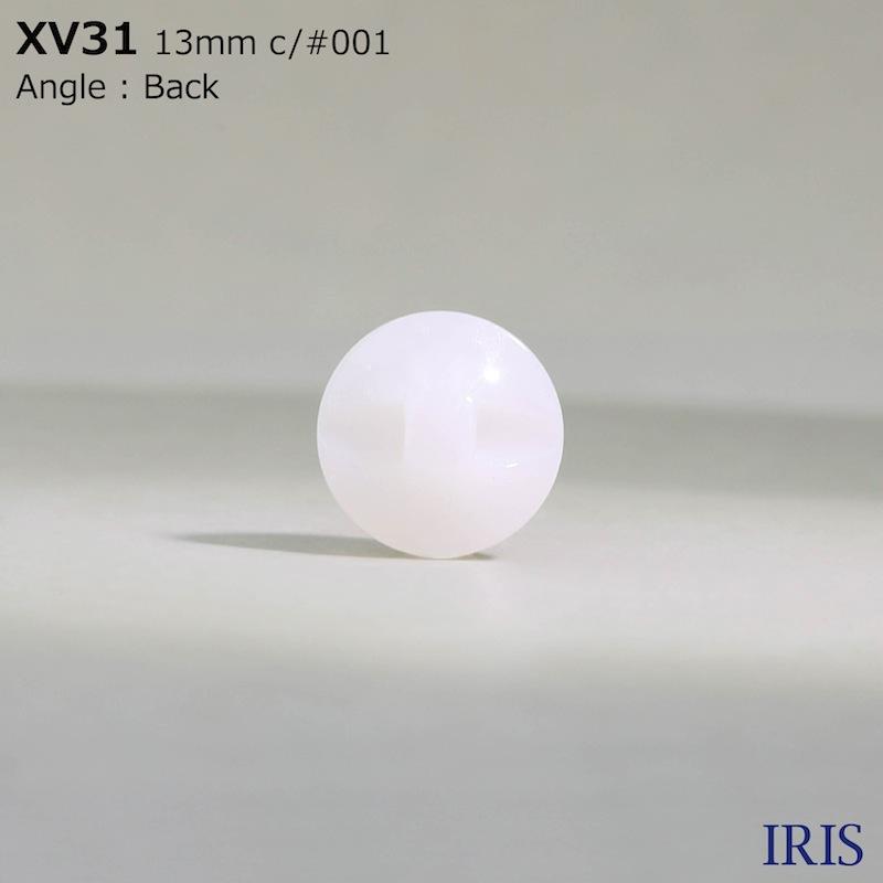 XV31 ポリエステル樹脂 トンネル足ボタン  3サイズ1色展開