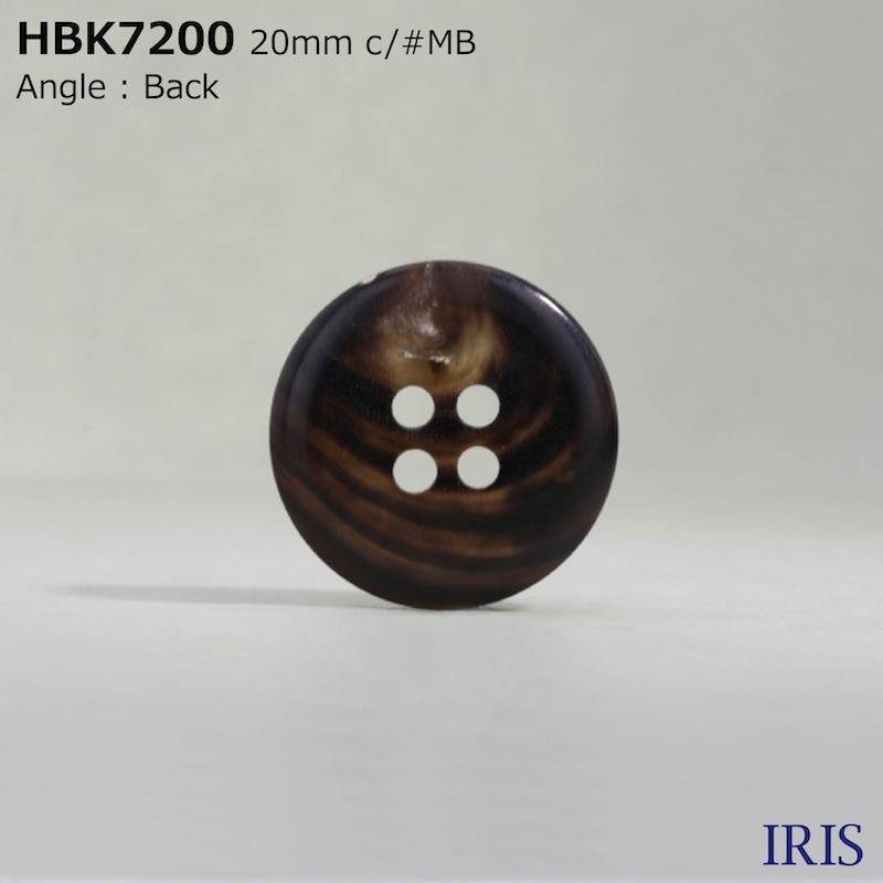 HBK7200 本水牛 表穴4つ穴ボタン  4サイズ5色展開