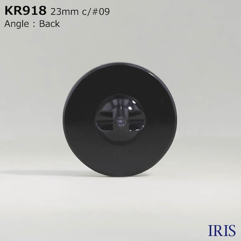 KR918 アクリル樹脂 トンネル足ボタン  1サイズ1色展開