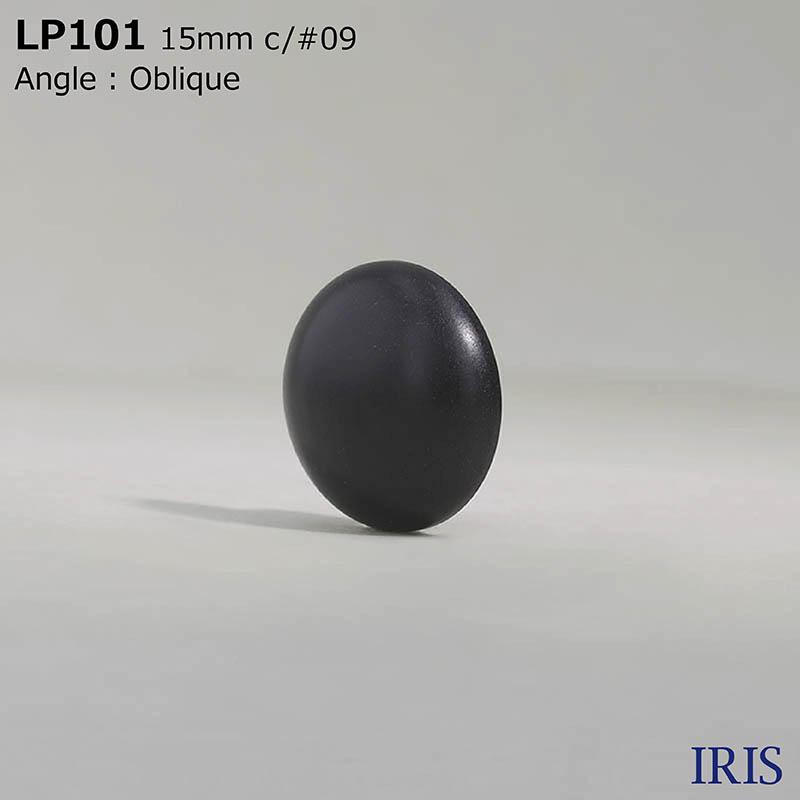 LP101 カゼイン樹脂 棒足ボタン  5サイズ1色展開
