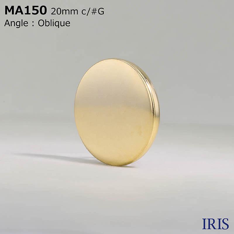 MA150 真鍮 半丸カン足ボタン  9サイズ2色展開
