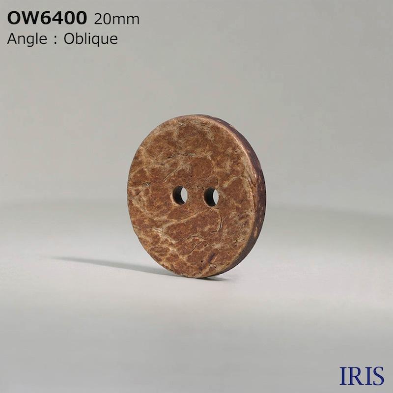 OW6400 木 表穴2つ穴ボタン  9サイズ1色展開