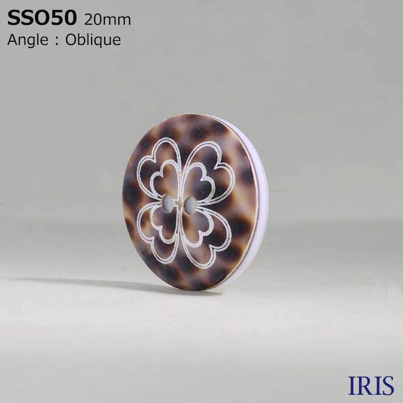 SSO50 貝全般 表穴2つ穴ボタン  6サイズ1色展開