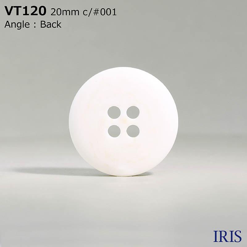 VT120 ポリエステル樹脂 表穴4つ穴ボタン  5サイズ1色展開
