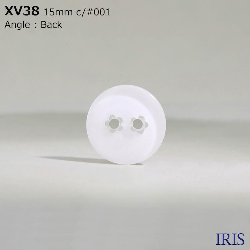 XV38 ポリエステル樹脂 表穴2つ穴ボタン  3サイズ1色展開