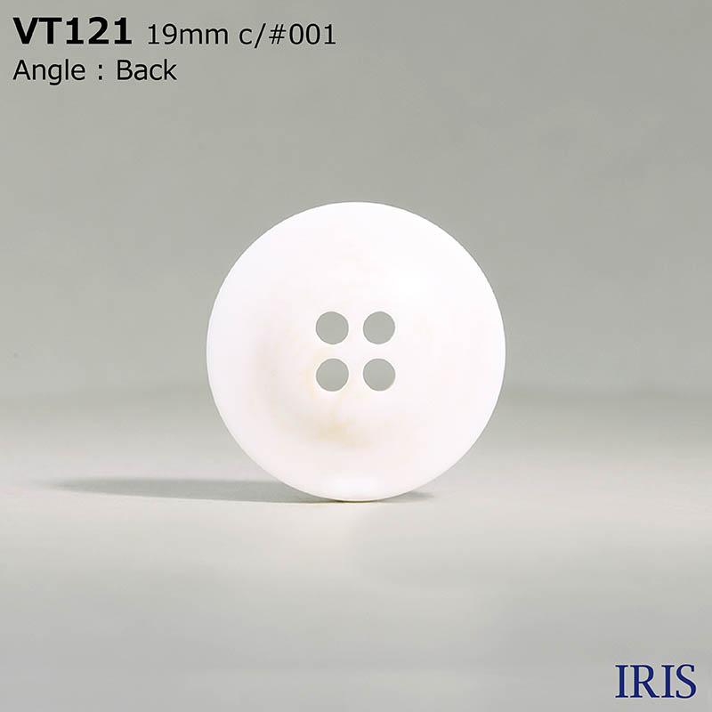 VT121 ポリエステル樹脂 表穴4つ穴ボタン  5サイズ1色展開