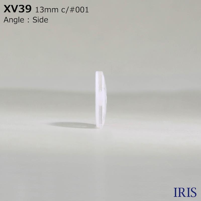 XV39 ポリエステル樹脂 表穴2つ穴ボタン  2サイズ1色展開