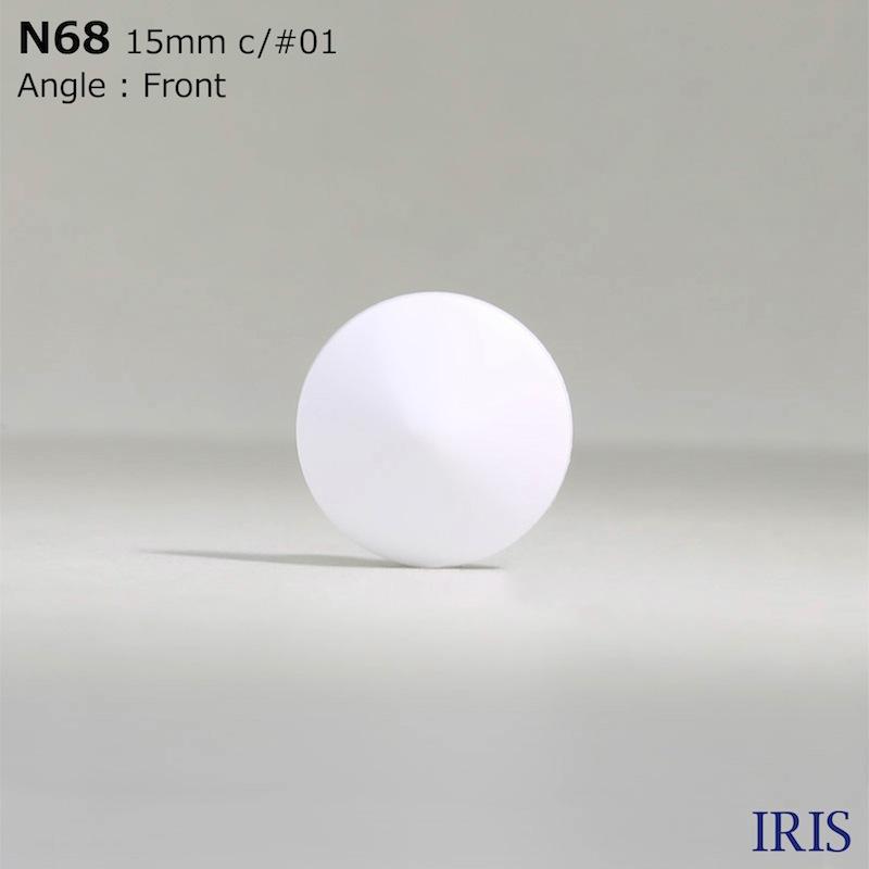 N68 ナイロン樹脂 丸カン足ボタン  2サイズ2色展開