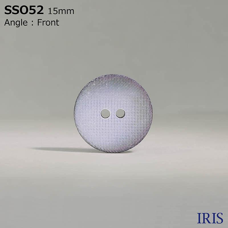 SSO52 黒蝶貝 表穴2つ穴ボタン  4サイズ1色展開
