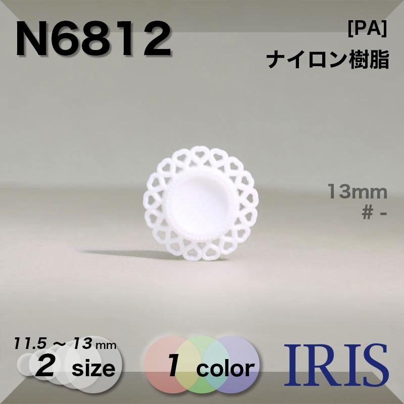 N6812 ナイロン樹脂 角カン足ボタン  2サイズ1色展開