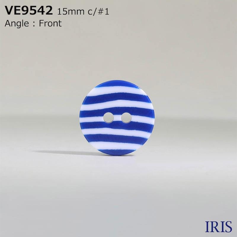 VE9542 ポリエステル樹脂 表穴2つ穴ボタン  3サイズ1色展開