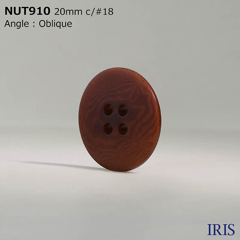 NUT910 ナット 表穴4つ穴ボタン  5サイズ12色展開