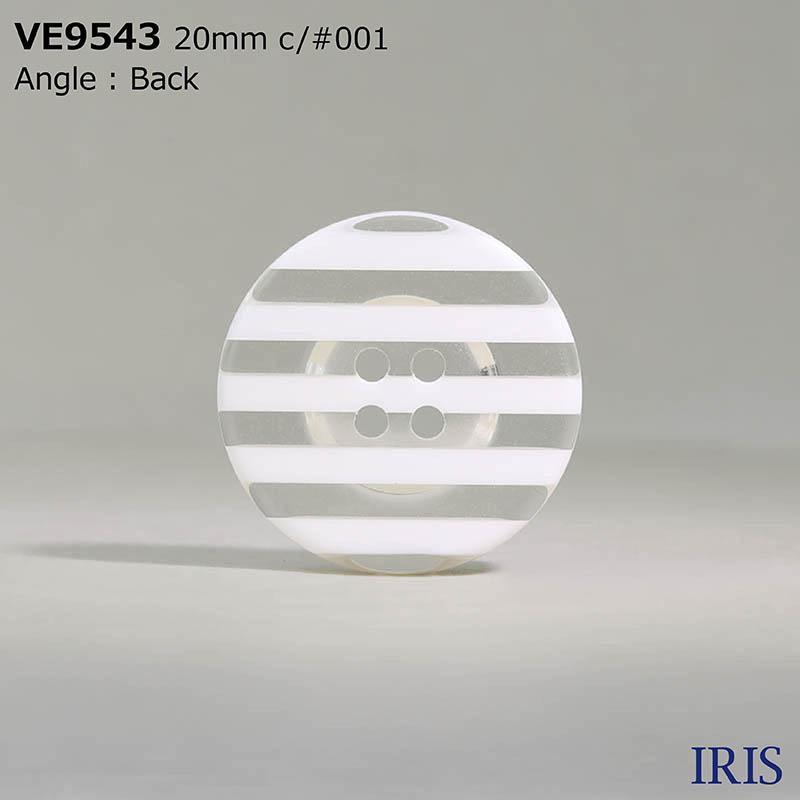 VE9543 ポリエステル樹脂 表穴4つ穴ボタン  4サイズ1色展開