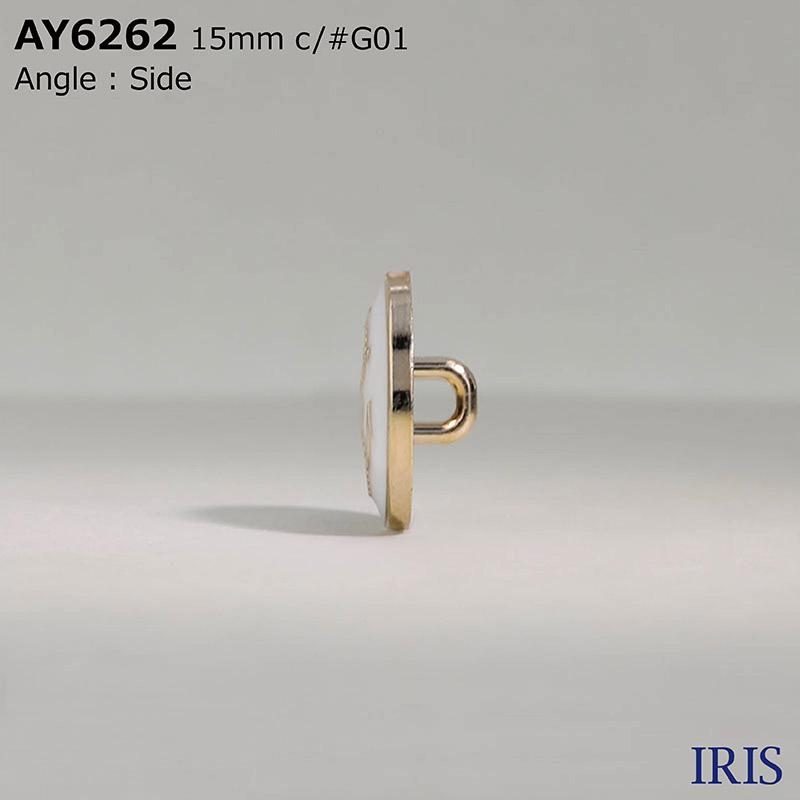 AY6262 エポキシ樹脂/ABS樹脂 角カン足ボタン  4サイズ2色展開