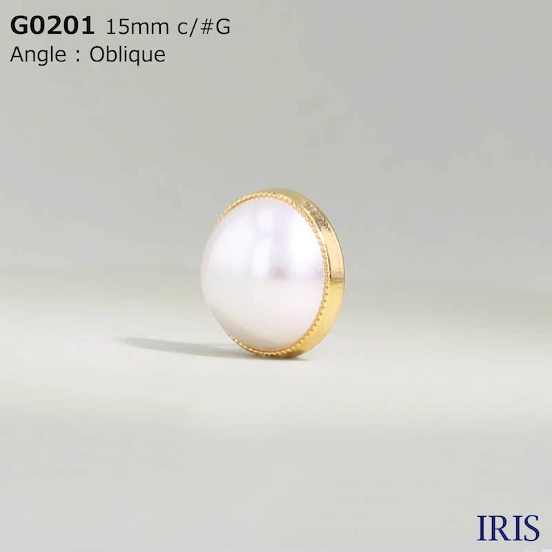 G0201 パールコーティング/真鍮 角足ボタン  3サイズ2色展開