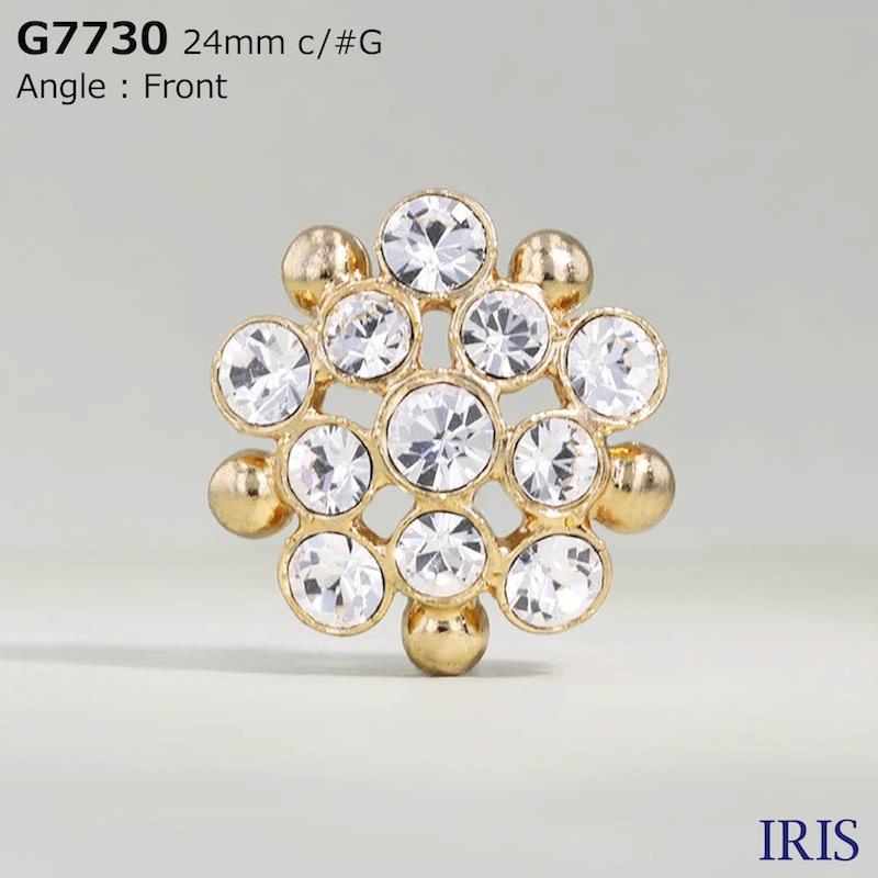 G7730 ガラス/キャスト 半丸カン足ボタン  3サイズ2色展開