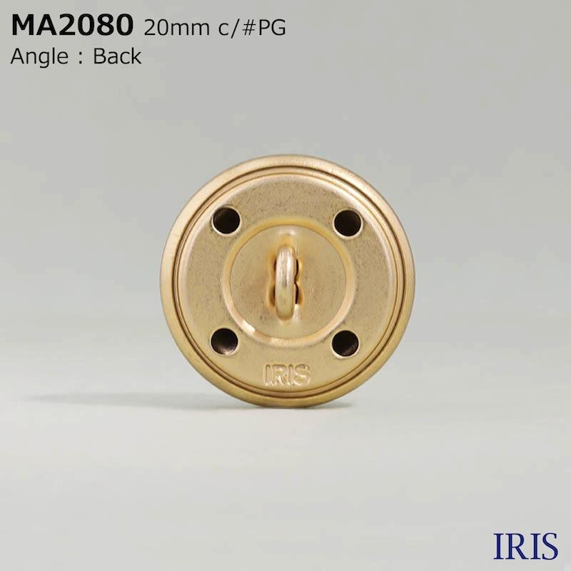 MA2080 真鍮 丸カン足ボタン  6サイズ8色展開