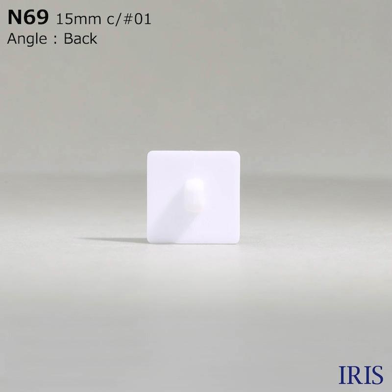 N69 ナイロン樹脂 丸カン足ボタン  2サイズ2色展開
