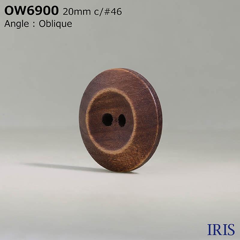 OW6900 木(オリーブ) 表穴2つ穴ボタン  5サイズ4色展開
