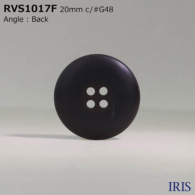 RVS1017F ポリエステル樹脂/アルミ 表穴4つ穴ボタン  3サイズ3色展開