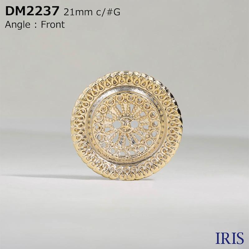 DM2237 キャスト 表穴2つ穴ボタン  4サイズ3色展開