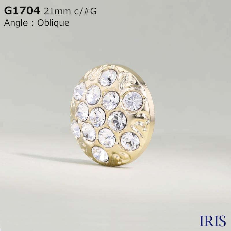 G1704 ガラス/ABS樹脂 角足ボタン  7サイズ2色展開