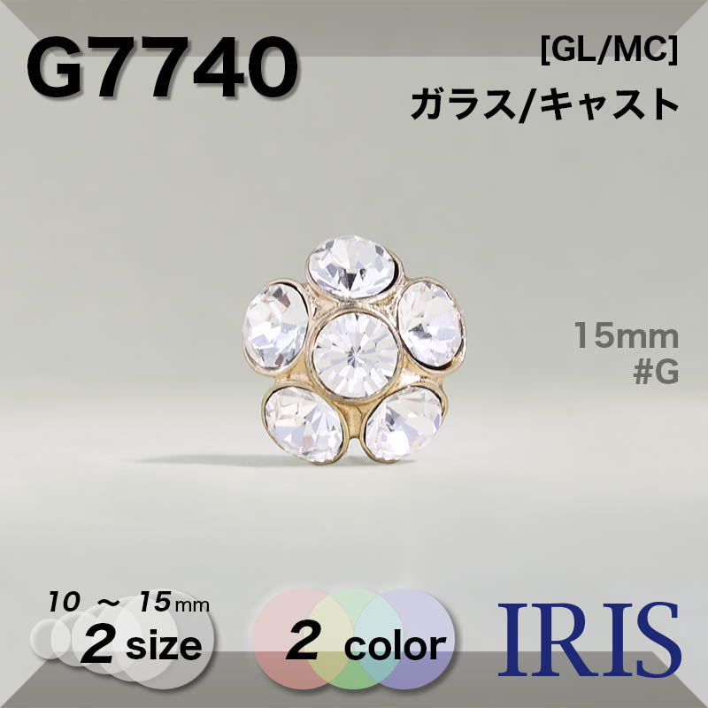 G7740 ガラス/キャスト 半丸カン足ボタン  2サイズ2色展開