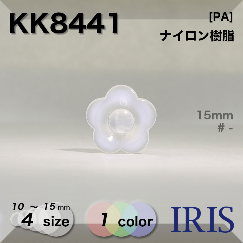 KK8441 ナイロン樹脂 角カン足ボタン  4サイズ1色展開