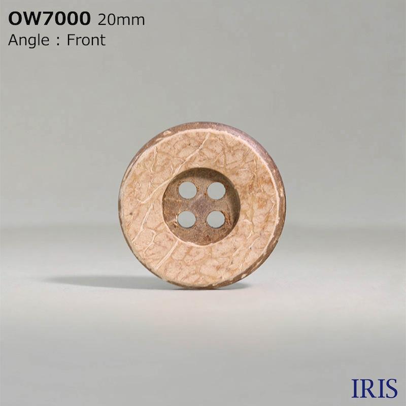 OW7000 木 表穴4つ穴ボタン  5サイズ1色展開