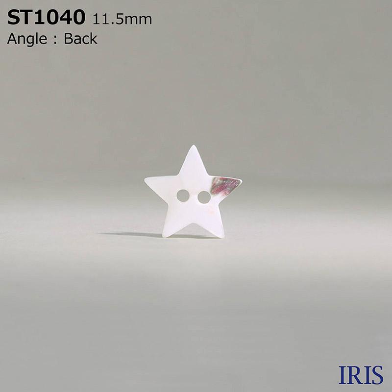 ST1040 高瀬貝 表穴2つ穴ボタン  1サイズ1色展開