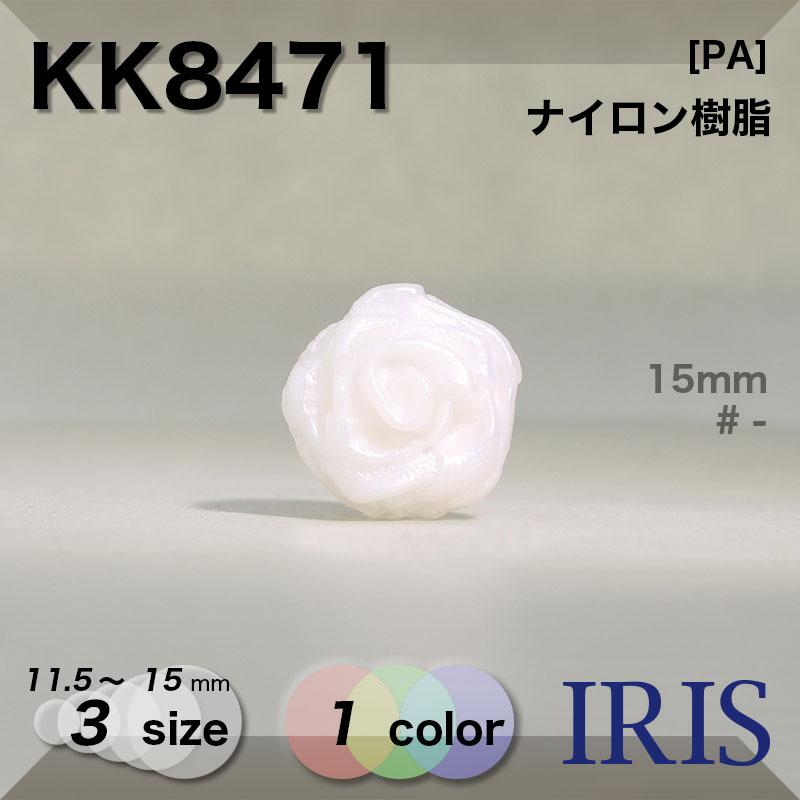 KK8471 ナイロン樹脂 角カン足ボタン  3サイズ1色展開