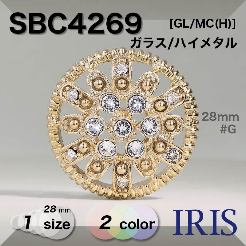 SBC4269 ガラス/ハイメタル 半丸カン足ボタン  1サイズ2色展開