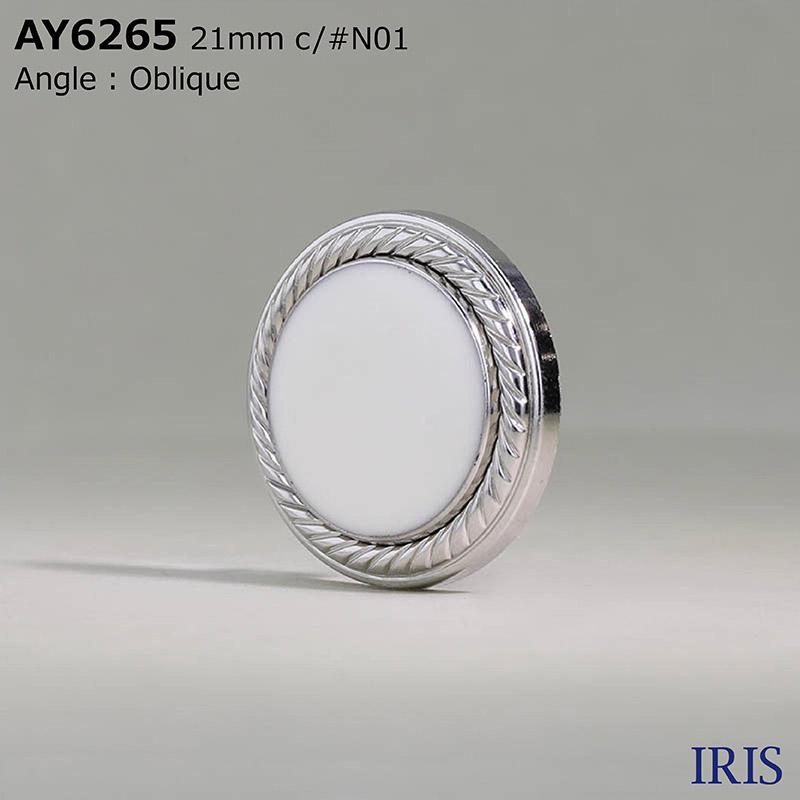 AY6265 エポキシ樹脂/ABS樹脂 角足ボタン  3サイズ6色展開