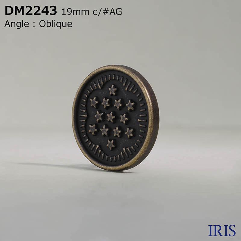 DM2243 ダイカスト 丸カン足ボタン  3サイズ3色展開