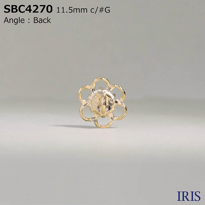 SBC4270 ガラス/ハイメタル 半丸カン足ボタン  1サイズ2色展開
