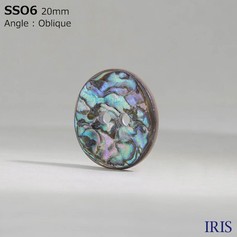 SSO6 貝全般 表穴2つ穴ボタン  7サイズ1色展開