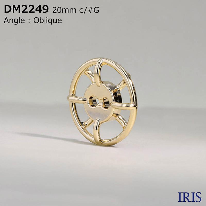 DM2249 ダイカスト 表穴2つ穴ボタン  4サイズ3色展開
