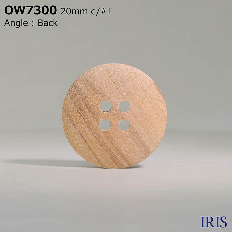 OW7300 木/木、合板 表穴4つ穴ボタン  6サイズ2色展開