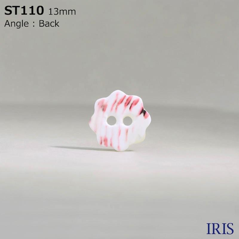 ST110 高瀬貝 表穴2つ穴ボタン  3サイズ1色展開