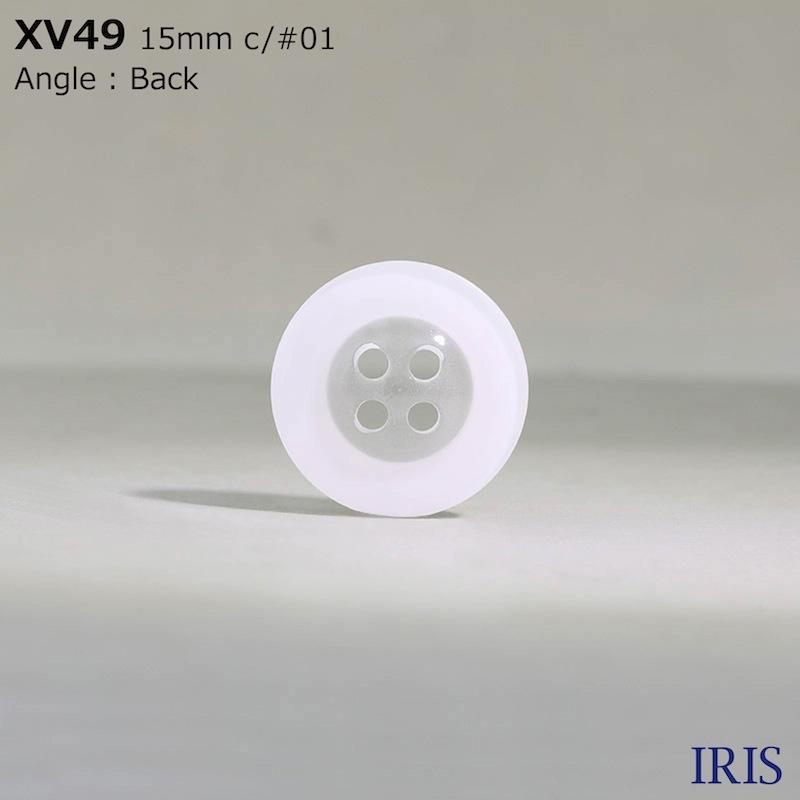 XV49 ポリエステル樹脂 表穴4つ穴ボタン  4サイズ1色展開