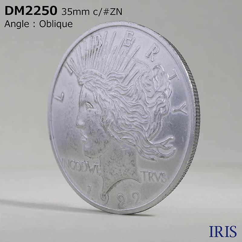DM2250 ハイメタル/真鍮 丸カン足ボタン  1サイズ1色展開