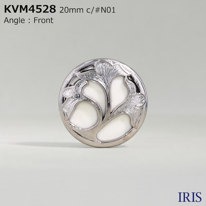 KVM4528 ハイメタル/ポリエステル樹脂 半丸カン足ボタン  3サイズ3色展開