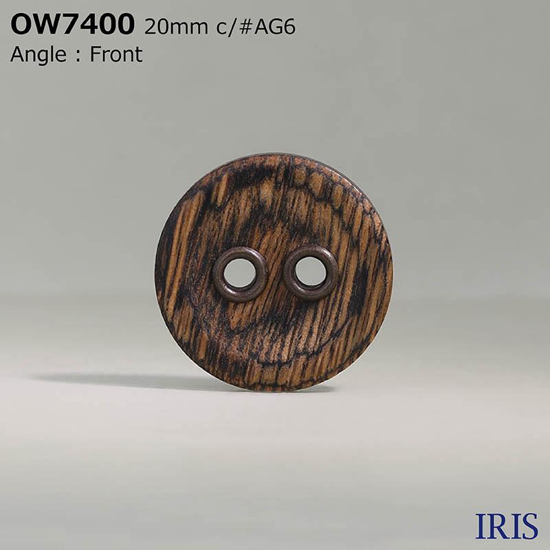 OW7400 木/木、合板/真鍮 表穴2つ穴ボタン  6サイズ2色展開